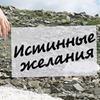 реклама у блоггера Оксана Близнец