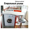 реклама на блоге Анна Domvradost