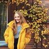 разместить рекламу в блоге Катя Беликова