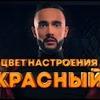 лучшие фото gusein.gasanov