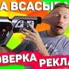 фото на странице kostya_zzz
