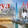 реклама в блоге Елена Ли