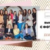 реклама на блоге lovaphotos
