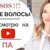 заказать рекламу у блоггера toniakarpenko