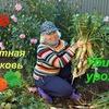 лучшие фото Татьяна Субботина