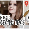 реклама в блоге katyushka_tyan