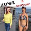 реклама у блоггера Алена Токарева