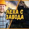 разместить рекламу в блоге mblshko