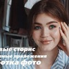 заказать рекламу у блоггера Рита Перская