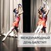 реклама в блоге Ольга Диккерт