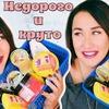 реклама в блоге margaritastarbaby