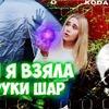 новое фото diana_ddi