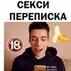 фото Виталий Ковалев