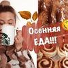 фото на странице mari_kruko