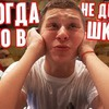 заказать рекламу у блоггера belovme101