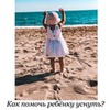 реклама на блоге Оксана Ковалевская