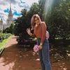 реклама в блоге Лера Любарская