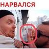 реклама в блоге Иван Кагилев