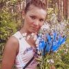 лучшие фото Алина Везучая