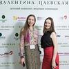 новое фото Ксения Игнатьева Умярова