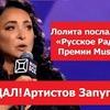 заказать рекламу у блоггера pavelsavenkov