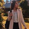 реклама на блоге Катя Беликова