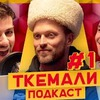 реклама у блоггера guramguramovich