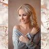 реклама на блоге Анна Степанова