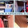 фото на странице natalygorbatova
