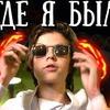 фотография n.kadnikov