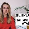 фото tanya_rybakova