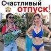 фото на странице Алена Токарева