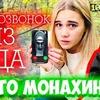 фото на странице diana_ddi