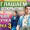 реклама в блоге sharif_danilov
