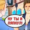 разместить рекламу в блоге Алексей Знаков