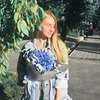 реклама в блоге Даша Герасимович (Решетнева)