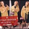 новое фото katerinaviktorovna