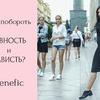 реклама у блоггера diana_djalalova