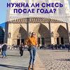 реклама на блоге Юлия Бахарева