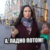 реклама в блоге Ксения Секиро