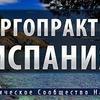 фотография ruslan_gabets