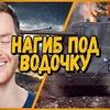 реклама у блоггера mblshko