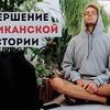 реклама в блоге maxlistov