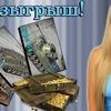 реклама у блоггера mrsmilavy