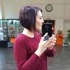 разместить рекламу в блоге Анна Липчанская