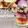 новое фото Bon Appetit Рецепты