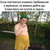 реклама в блоге Марина Вовченко