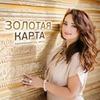 разместить рекламу в блоге Наталья Весна