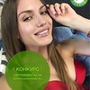 фото на странице Dochka.kosmetologa