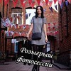 лучшие фото Светлана Сухаренко